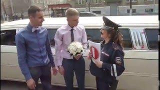 видео Прикольный Выкуп Невесты в стиле ГИБДД