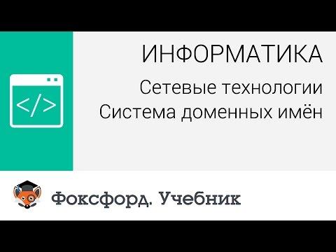 Электронно библиотечная система