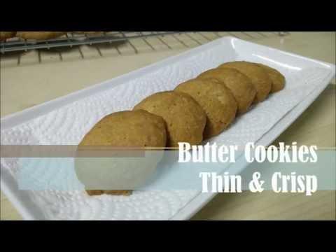 คุกกี้เนยสด Butter Cookies หอมเนยสุดๆ