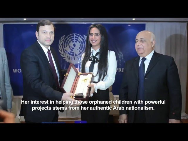 SHEIKHA ALTHANI WFUNF Honorary and Goodwill Ambassadors-شيخه ال ثاني