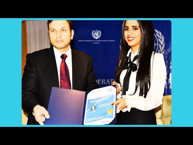 Sheikha Al Thani WFUNF Goodwill Ambassador - شيخه ال ثاني