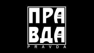 Kike Pravda | Septiembre 1996 | Cara A+B | K7 ripped by sa48