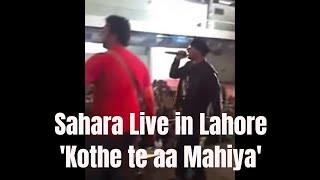 Sahara (UK) live in Lahore, Pakistan