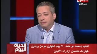 بالفيديو.. محمد  أبو حامد: لازلت مصمم على مقاضاة سالم عبد الجليل
