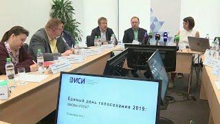 В Москве подводят итоги Единого дня голосования.