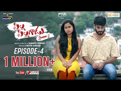 Pilla Pillagadu Web Series S2 E4    Latest Telugu Web Series 2019    Sumanth Prabhas