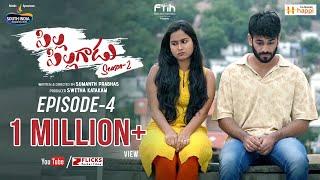 Pilla Pillagadu Web Series S2 E4 || Latest Telugu Web Series 2019 || Sumanth Prabhas