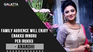 Family Audience Will Enjoy Enakku Innoru Per Irukku - Anandhi