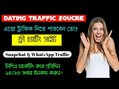 Free dating traffic site for cpa marketing || cpa secret met