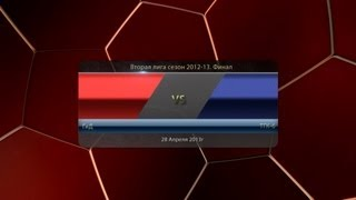 Вторая лига. Финал. ГиД 7:2 ТГК-6(первый тайм)