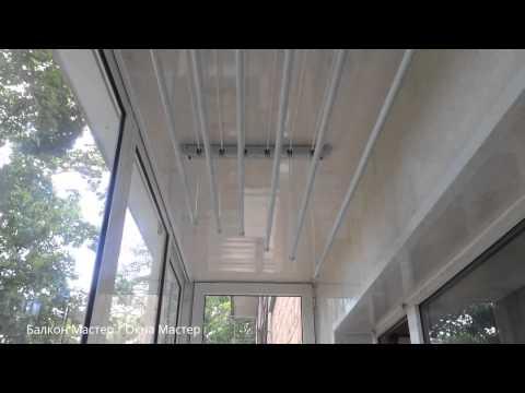 Балкон в хрущевке под ключ на ул. Малышева