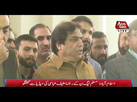 Islamabad: PML-N Leader Hanif Abbasi Talks to Media
