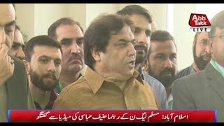 Islamabad: PML-N Leader Hanif Abbasi Talks to Media