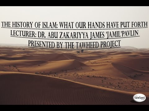 History of Islam | Session 1 pt. 1| Historiography - How do Muslims know their past?