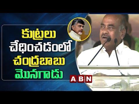 MP JC Diwakar Reddy Praises CM Chandrababu Naidu | Dharma Porata Deeksha | Anantapur | ABN Telugu