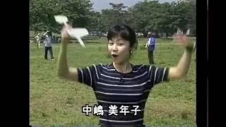 '98 やってみよう実験☆作って操れ紙の飛行機より切り出し.