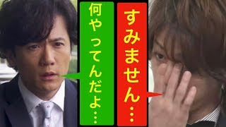 KAT-TUNの亀梨和也が12月3日、来年1月スタートの ドラマ『FINAL CUT』(...