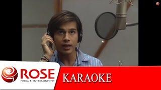 ร้องเพลงเพื่อแม่ - เสรี รุ่งสว่าง (KARAOKE) ลิขสิทธิ์ Rose Media