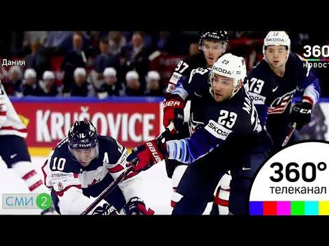 Сборная Швеции второй год подряд стала чемпионом мира по хоккею - СМИ2