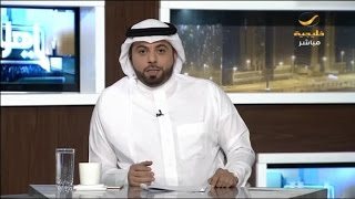 خالد العقيلي:  لدينا أفضل المبرمجين والكفاءات، ولدينا أيضاً قوة في البنية الإليكترونية