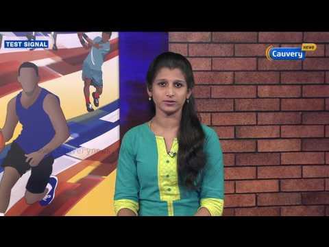 சென்னையில் தொடங்க உள்ள மாநில அளவிலான வாலிபால் | திடல்