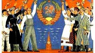 Образование СССР. История 9 класс.