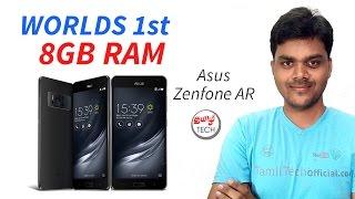 Worlds 1st 8GB RAM Smartphone - அற்புதம் - Asus ZenFone AR | Tamil Tech