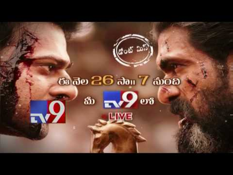 Baahubali 2 Grand Pre Release Function Live on 26th only on TV9 !!