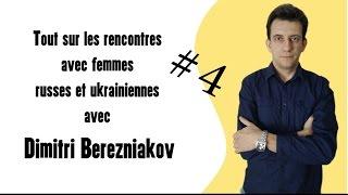 Stratégies de rencontres avec belles femmes célibataires de Russie et Ukraine  #4(Quelle est la durée optimale de la correspondance avec de belles femmes russes et ukrainiennes, est-il préférable de choisir une seule femme sur un site de ..., 2016-04-19T07:37:16.000Z)