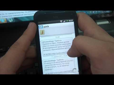 Новая Яндекс Почта для Android