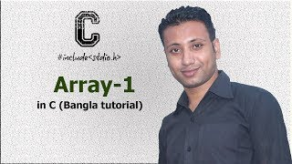 C programming Bangla Tutorial 5.166 : Array | Declaration, Initialization , sum of Array