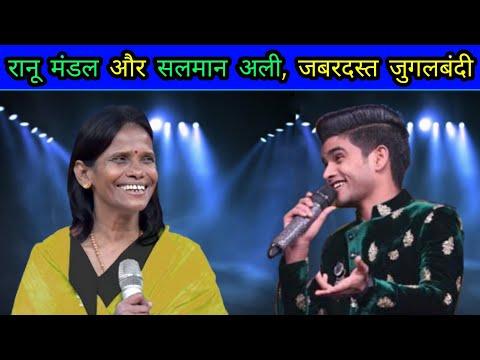Ranu Mondal VS Salman Ali Real Singing Fight - Killing Performance of Both Singers ||