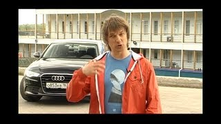 тест Audi A6 new (2011) (Игорь Бурцев)