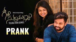 "Geetha Subramanyam   E12   Telugu Web Series - ""Prank"" - Wirally originals   Tamada Media"