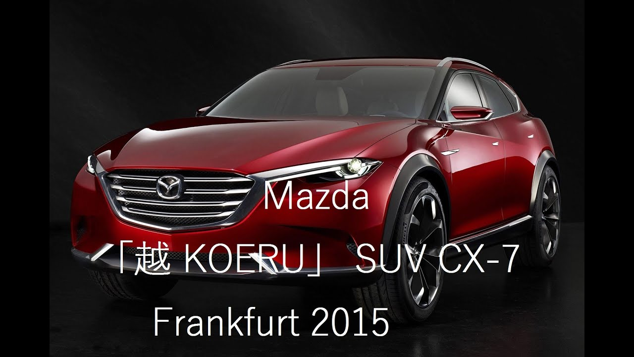 2016 mazda koeru suv frankfurt 2015 new cx 7 youtube. Black Bedroom Furniture Sets. Home Design Ideas