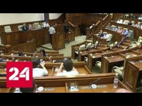 Политический кризис в Молдавии нарастает - Россия 24