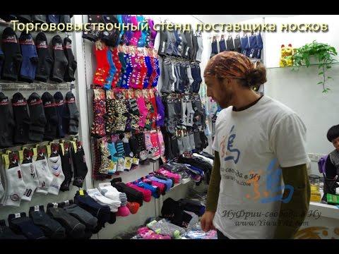 8c1cb3a36e34 Оптовый рынок Футьен в Иу район №4. Носки оптом из Китая. Производство  носков.
