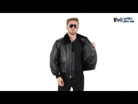 купить натуральную кожаную куртку мужскую