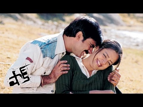 Shock Movie - Madhuram Madhuram Full Video Song - Ravi Teja, Jyothika