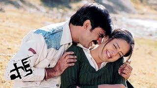 Shock Movie - Madhuram Madhuram Full Video Song -