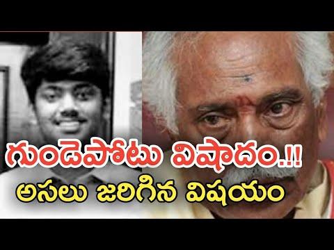 తీవ్ర శోకంలో దత్తాత్రేయ / BJP Leader Bandaru Dattatreya Son Son Vaishnav Bandaru passed Away / ESRtv