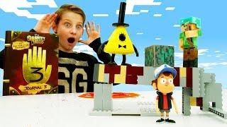 Майнкрафт ловушка для Билл Шифра! Гравити видео игры.