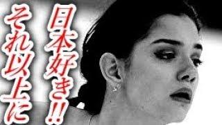 女子フィギュアエフゲニア・メドベージェワ日本以上に実は○○が好きだったwww エフゲニア・メドベージェワ 動画 25
