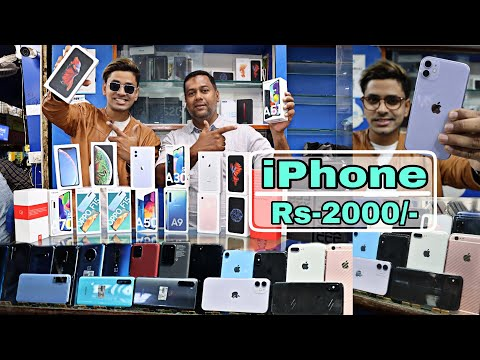 iPhone at low price 🤩| ₹-2000 | Second hand Mobile | Used Mobile | Jagdish Market