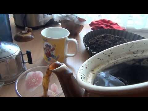 трава иван чай лечебные свойства и противопоказания фото