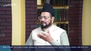 Urdu Rahe Huda 29th Oct 2016 Ask Questions about Islam Ahmadiyya