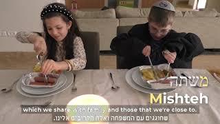 Spreading the Joy of Purim