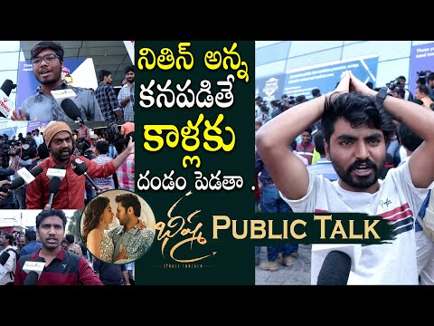 Bheeshma Public Talk Bheeshma Nithin Movie Public Talk Review Rating Telugu Mic Youtube