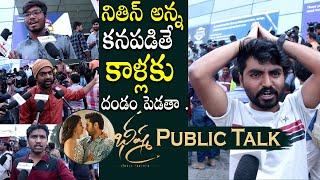 Bheeshma Public Talk | Bheeshma Nithin Movie Public Talk | Review &Rating | Telugu Mic