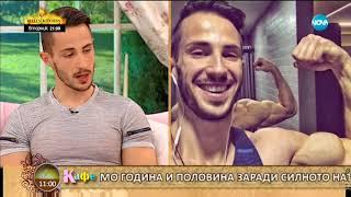 """""""На кафе"""" с Наум Шопов - младши (21.02.2018г.)"""